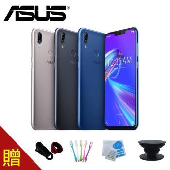 Asus 華碩 ZenFone Max (M2) ZB633KL (3G/32G) 全螢幕電力怪獸手機|ZenFone Max 系列