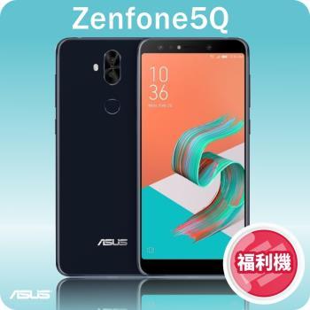 [福利品]ASUS ZenFone 5Q 64GB ZC600KL 超廣角四鏡頭|ZenFone 5 系列