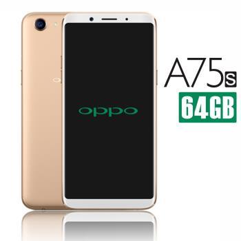 全新限保品 OPPO A75S (4GB/64GB) 6吋 超美顏八核心智慧型手機|OPPO A 系列