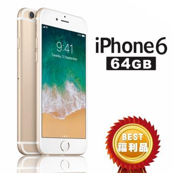 【福利品】Apple iPhone 6 64GB 智慧手機 7成新|iPhone 6/6 Plus
