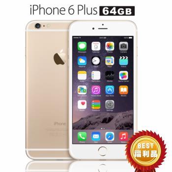 福利品 Apple iPhone 6 PLUS 64GB 5.5吋智慧型手機 7成新|iPhone 6/6 Plus