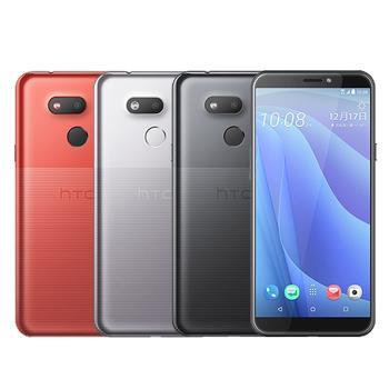HTC Desire 12s (3G/32G)八核心5.7吋雙卡機|HTC Desire 系列