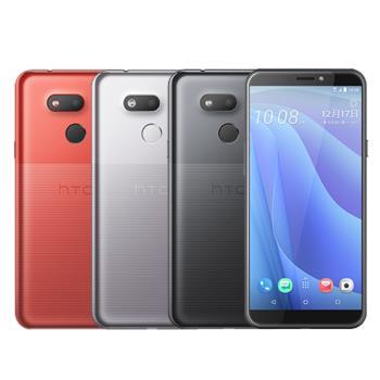 HTC Desire 12s (4G/64G)全螢幕5.7吋雙卡機|HTC Desire 系列