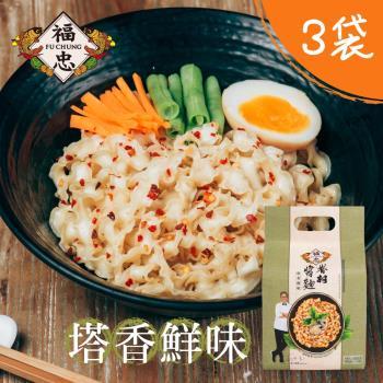 福忠字號 眷村醬麵-塔香鮮味3袋(4包/袋)|乾拌麵