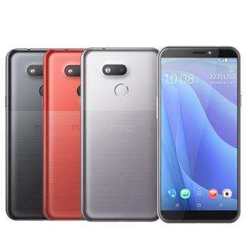 HTC Desire 12s (3G/32G)|HTC Desire 系列