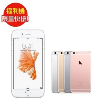 福利品_iPhone 6S Plus 32GB -2018 (九成新)|iPhone 6S/6S Plus