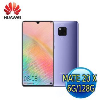 HUAWEI 華為 Mate 20 X 7.2吋萊卡三鏡頭手機 (6G/128G)  - 幻影銀|華為商品加碼贈
