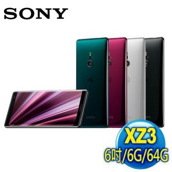 Sony Xperia XZ3 6吋 (6G/64G) OLED螢幕智慧手機|Xperia XZ 系列