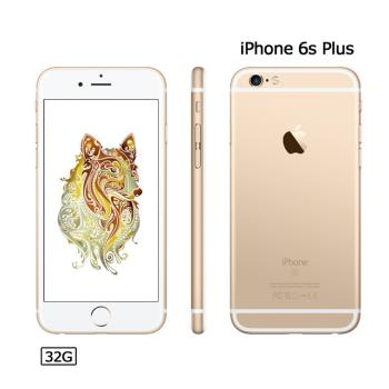 Apple iPhone 6s Plus(32G)|iPhone 6S/6S Plus
