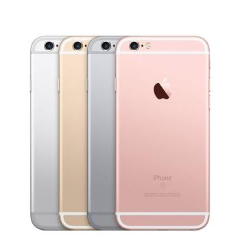 Apple iPhone 6S 4.7吋32G 2018版|Apple暢銷專區