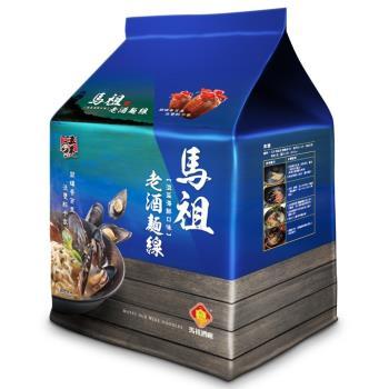 【五木】馬祖酒廠老酒麵線4入袋裝(淡菜海鮮風味)*12袋|乾拌麵