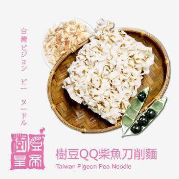[樹豆皇帝]樹豆QQ柴魚刀削麵(六入/袋)|其他麵條