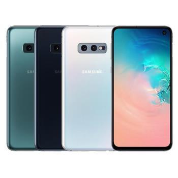 Samsung Galaxy S10e (6G/128G)防水5.8吋雙卡機|Galaxy S 系列