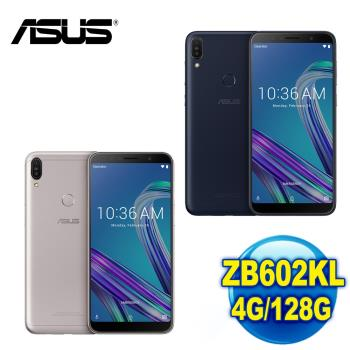 ASUS 華碩 ZenFone Max Pro ZB602KL 智慧手機 (4G/128G)|ZenFone Max 系列