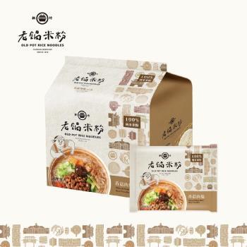 [老鍋米粉]純米香菇肉燥風味湯米粉家庭包(4包/袋,共2袋)|乾拌麵
