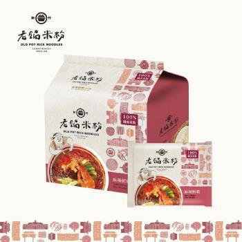 [老鍋米粉]純米麻辣鮮蝦湯米粉家庭包(4包/袋,共2袋)|乾拌麵