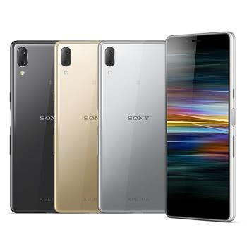 Sony Xperia L3 (3G/32G)螢幕5.7吋雙卡機|Xperia L 系列