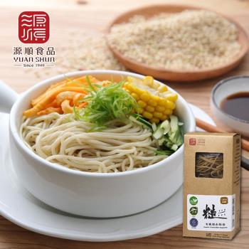 [源順] 有機糙米麵條2盒(240g/盒)|米麵/燕麥麵