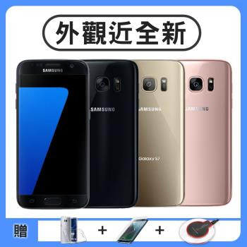 【福利品】Samsung Galaxy S7(4G/32G)5.1吋智慧型手機 (贈無線充電盤、清水套、保護貼)|Galaxy S 系列