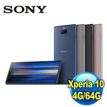 SONY Xperia 10 6吋影音智慧手機 (4G/64G) |Xperia 10 系列