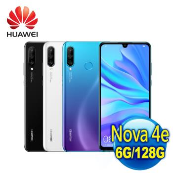 HUAWEI 華為 nova 4e 三鏡頭廣角智慧手機 (6G/128G)|NOVA 系列