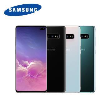 SAMSUNG Galaxy S10+ (8G/128G)|Galaxy S 系列