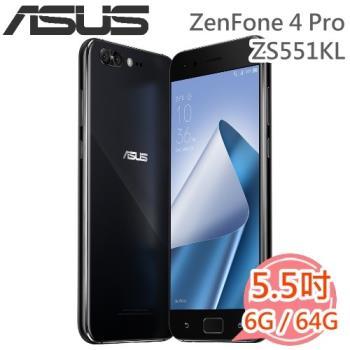 ASUS 華碩 ZenFone 4 Pro ZS551KL 5.5 吋 八核心智慧型手機 6GB/64GB|ZenFone 4 系列
