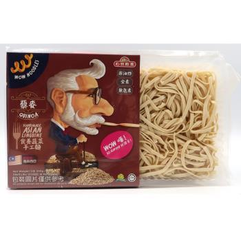 自然原素-食養蔬菜手工麵-藜麥250g*6包|關廟麵/刀削麵