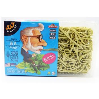 自然原素-食養蔬菜手工麵-菠菜250g*6包|關廟麵/刀削麵