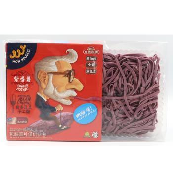 自然原素-食養蔬菜手工麵-紫番薯250g*6包|關廟麵/刀削麵