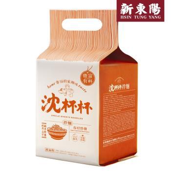 【新東陽】沈杯杯拌麵-眷村酢醬140g*3入|乾拌麵