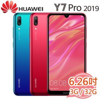 HUAWEI 華為 Y7 Pro 2019 6.26吋雙鏡頭智慧手機 3G/32G|Y 系列