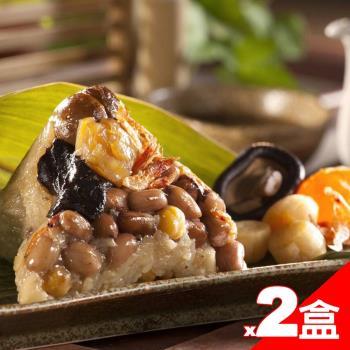 預購-福源肉粽 櫻花蝦干貝粽x2盒(4粒/盒)(06/03~06/06 出貨)|南部粽