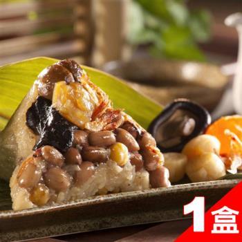 預購-福源肉粽 櫻花蝦干貝粽x1盒(4粒/盒)(06/03~06/06 出貨)|南部粽