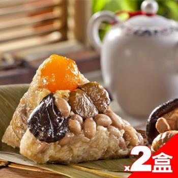預購-福源肉粽 花生蛋黃香菇栗子肉粽x2盒(4粒/盒)(06/03~06/06 出貨) 南部粽