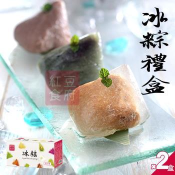 預購-紅豆食府 冰粽禮盒x2盒(水晶花生x3+艾草紅豆x3+紅米芋頭x3/盒)(06/03~06/06 出貨)|冰粽/甜粽