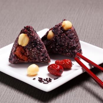 現購-台灣好粽 紫米紅豆蓮子粽x8粒(80g/粒)|冰粽/甜粽