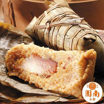 現購-南門市場【南園】潮州鮮肉粽2盒(300g/入;5入/盒)|湖州粽