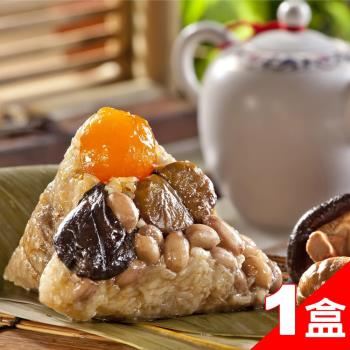預購-福源肉粽 花生蛋黃香菇栗子肉粽x1盒(4粒/盒)(06/03~06/06 出貨)|南部粽