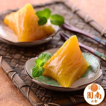 現購-南門市場【南園】鹼粽2盒(100g/入;5入/盒)|冰粽/甜粽