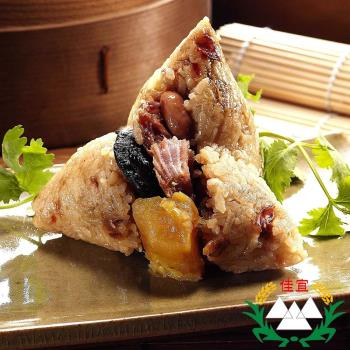 現購-新北三峽【佳宜食堂】爆料滿漢粽10盒(210g/粒;5粒/盒)|北部粽