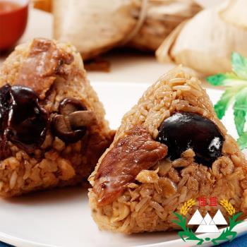 現購-新北三峽【佳宜食堂】古味小肉粽4盒(145g/粒;5粒/盒)|北部粽