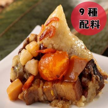 現購-【華得水產】東港古早味干貝粽10粒組(180g/粒)|南部粽