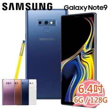 Samsung Galaxy Note 9 6.4吋 旗艦智慧型手機 6G/128G|Galaxy Note 系列