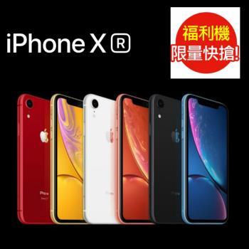 福利品_iPhone XR 64G -  (九成新)|iPhone XR