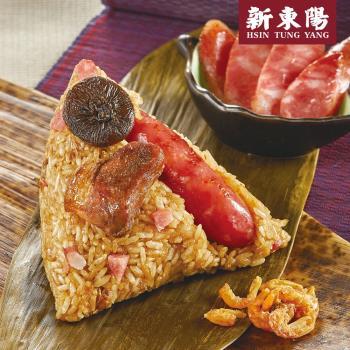 預購-新東陽 黑豬肉香腸粽10入(贈保冷提袋乙個)(06/3~06/6 出貨) 北部粽