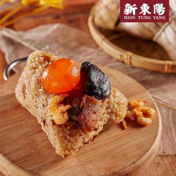 預購-新東陽 台式肉粽10入(贈保冷提袋乙個)(06/3~06/6 出貨)|北部粽
