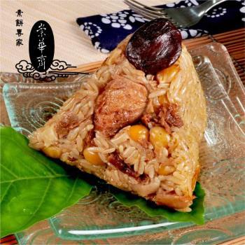 現購-【崇華】就素要吃素滷粽 12粒 (150g/粒)|素粽