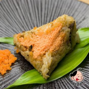 預購【大嬸婆】飛魚卵海鮮粽10顆組(85g/顆)(06/3~06/6 出貨)|北部粽