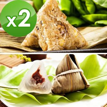 預購-樂活e棧-御品麻油猴頭菇粽子+包心冰晶Q粽子-紅豆(6顆/包,共2包)(06/3~06/6 出貨)|素粽